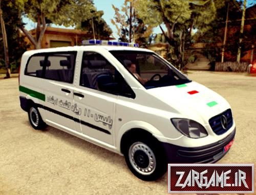 دانلود ماشین پلیس ون مرسدس بنز ایرانی برای بازی (GTA 5 (San Andreas