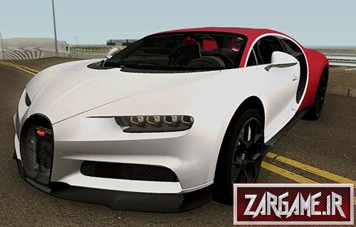 دانلود ماشین Bugatti Chiron Sport 2018 برای بازی (GTA 5 (San Andreas