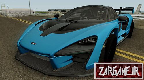 دانلود ماشین McLaren Senna 2019 برای بازی (GTA 5 (San Andreas