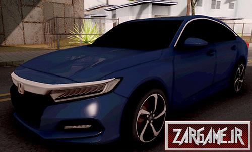 دانلود ماشین اسپورت Honda Accord 2019 برای بازی (GTA 5 (San Andreas