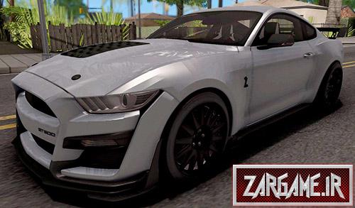 دانلود ماشین Ford Mustang Shelby GT500 2019 برای بازی (GTA 5 (San Andreas