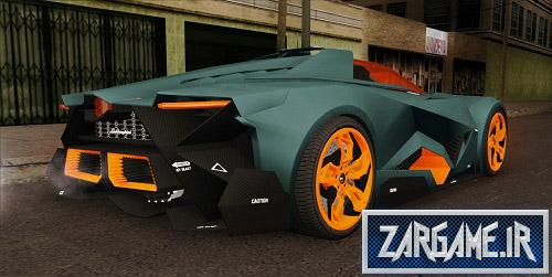 دانلود ماشین زیبای لامبورگینی Egoista برای (GTA 5 (San Andreas