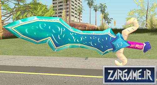 دانلود شمشیر کارتونی برای بازی (GTA 5 (San Andreas
