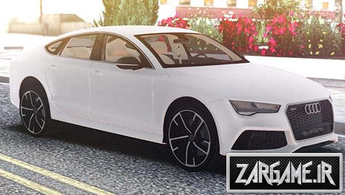 دانلود ماشین Audi RS7 برای بازی (GTA 5 (San Andreas