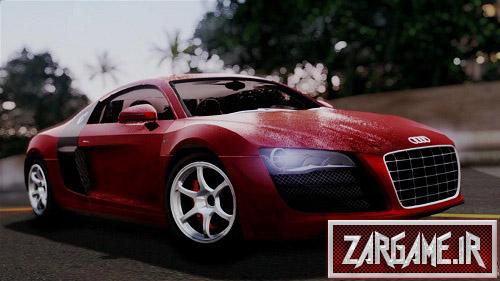 دانلود ماشین Audi R8 V10 برای (GTA 5 (San Andreas
