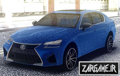 دانلود ماشین Lexus GS-F 2019 برای بازی (GTA 5 (San Andreas
