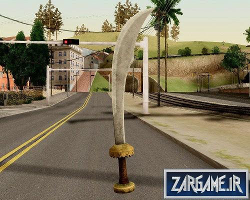 دانلود شمشیر برای (GTA 5 (San Andreas