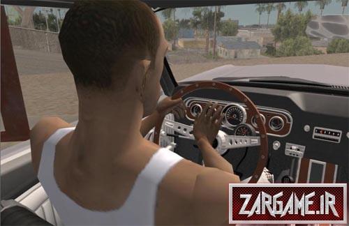 دانلود مود بوق زدن واقعی برای (GTA 5 (San Andreas