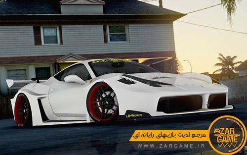 دانلود ماشین Ferrari 458 Liberty Walk Shillouette GT برای بازی GTA 5 (San Andreas)