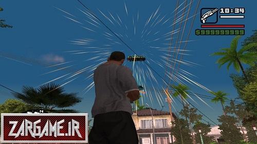 دانلود مد اسلحه جذب کننده ی اشیاء برای (GTA 5 (San Andreas