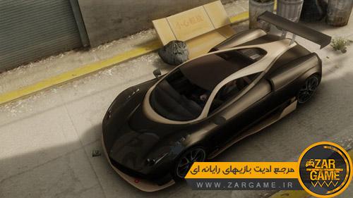 دانلود ماشین Pegassi Osiris برای بازی GTA IV