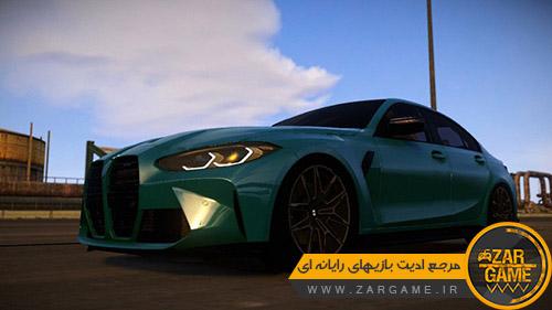 دانلود ماشین BMW G80 M3 2020 برای بازی GTA IV