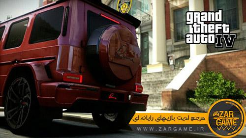 دانلود ماشین Mercedes Benz G63 LUMMA CLR 770 برای بازی GTA IV