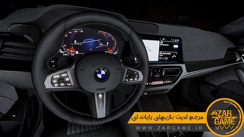 دانلود ماشین BMW 335 G20 برای بازی GTA IV
