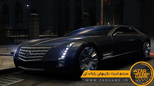 دانلود ماشین 2003 Cadillac Sixteen برای بازی GTA IV