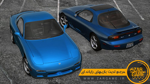 دانلود ماشین 1993 Mazda Efini RX-7 برای بازی GTA San Andreas
