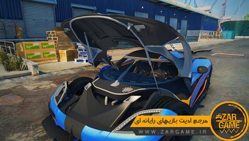 دانلود ماشین Koenigsegg Agera One:1 برای بازی GTA V