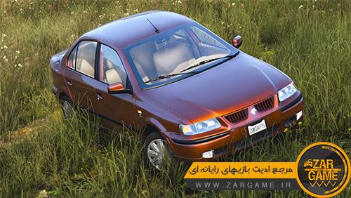دانلود پک ماشین ایرانی سمند LX برای بازی GTA V