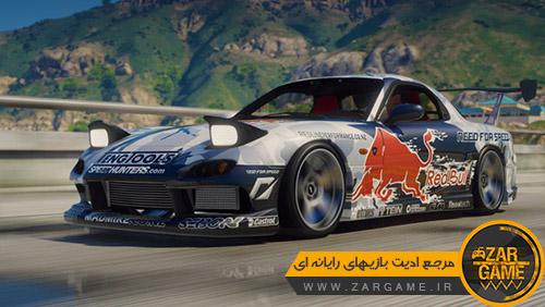 دانلود ماشین 2002 Mazda RX-7 Spirit R برای بازی GTA V