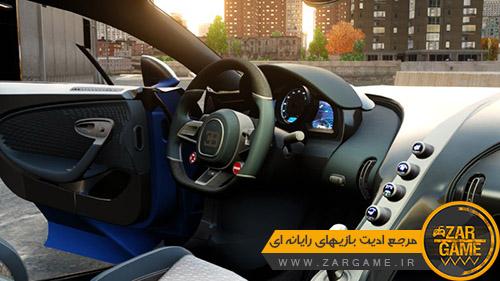 دانلود ماشین 2019 Bugatti Divo برای بازی GTA IV
