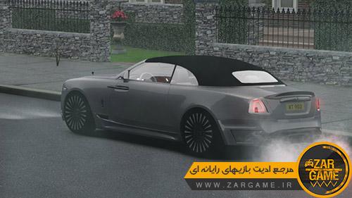 دانلود ماشین 2016 Rolls Royce Dawn Onyx Concept برای بازی GTA IV