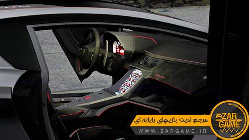 دانلود ماشین 2019 Lamborghini SC18 Alston برای بازی GTA IV