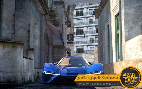 دانلود ماشین 2017 NIO ep9 برای بازی GTA IV