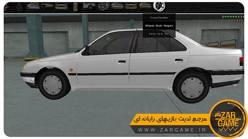 دانلود پک رینگ های ایرانی برای بازی GTA San Andreas
