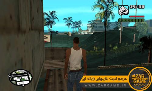 دانلود مود سونامی در شهر برای بازی GTA San Andreas