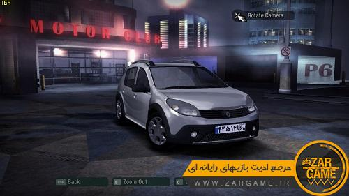 دانلود خودروی رنو ساندرو برای بازی NFS Carbon