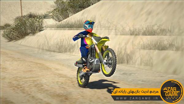 دانلود موتور سیکلت 2021 Suzuki RM-Z 250 برای بازی GTA San Andreas