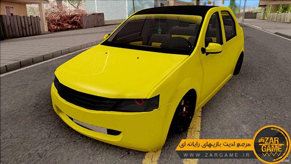 دانلود ماشین Dacia Logan 2004 Minion Edition برای بازی GTA San Andreas