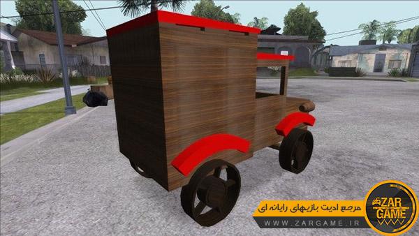 دانلود ماشین چوبی برای بازی GTA San Andreas