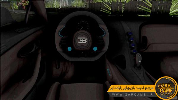 دانلود ماشین Bugatti Chiron 42 Seconds 2016 برای بازی GTA San Andreas
