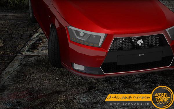 دانلود ماشین دنا پلاس توربو ادیت NIMALAW برای بازی GTA San Andreas