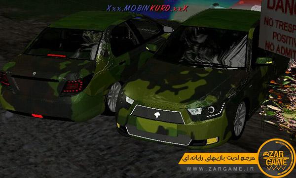 دانلود خودروی دنا ارتشی برای بازی GTA SA اندروید