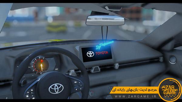 دانلود ماشین Toyota Supra A90 Pandem برای بازی GTA V