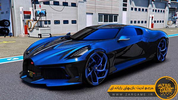 دانلود ماشین 2019 Bugatti La Voiture Noire برای بازی GTA V