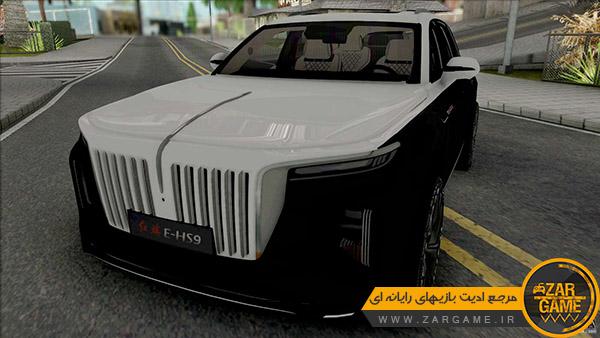 دانلود ماشین Hongqi E-HS9 2021 برای بازی GTA San Andreas