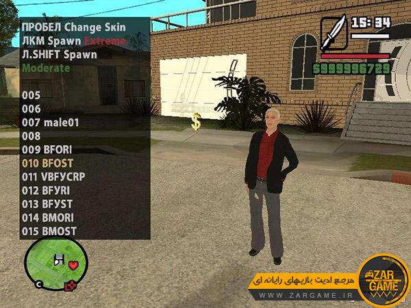 دانلود پک 100 اسکین بازی GTA IV برای بازی GTA San Andreas