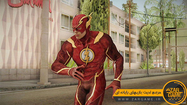 دانلود اسکین شخصیت The Flash | صاعقه از بازی Injustice 2 برای بازی GTA San Andreas
