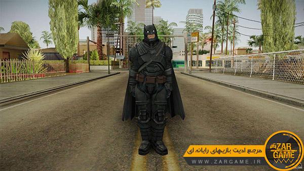 دانلود اسکین Batman Armor از بازی Batman vs. Superman برای بازی GTA San Andreas