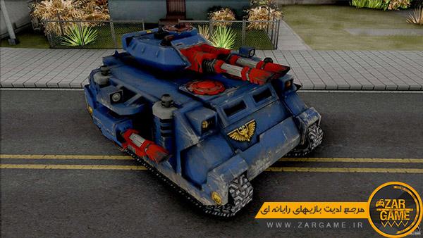دانلود تانک Ultramarines Predator Annihilator برای بازی GTA San Andreas