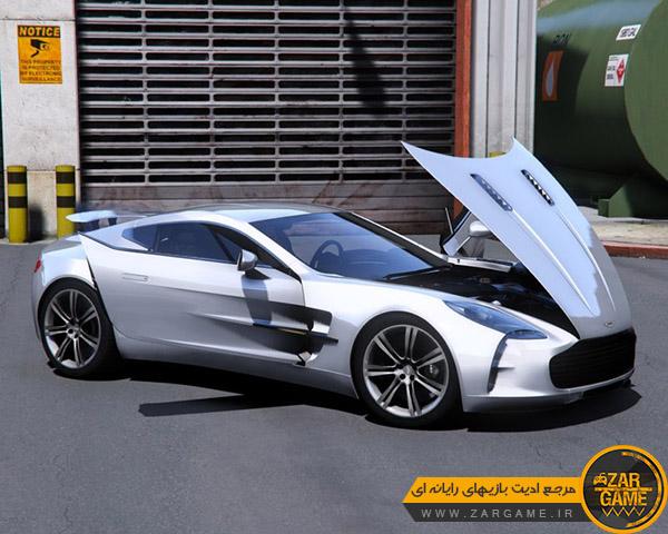 دانلود ماشین 2010 Aston Martin One-77 برای بازی GTA V