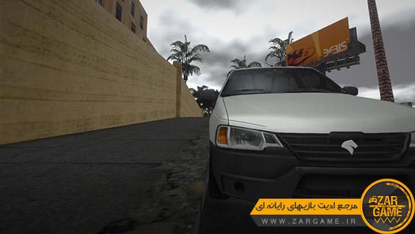 دانلود ماشین آریسان برای بازی GTA San Andreas