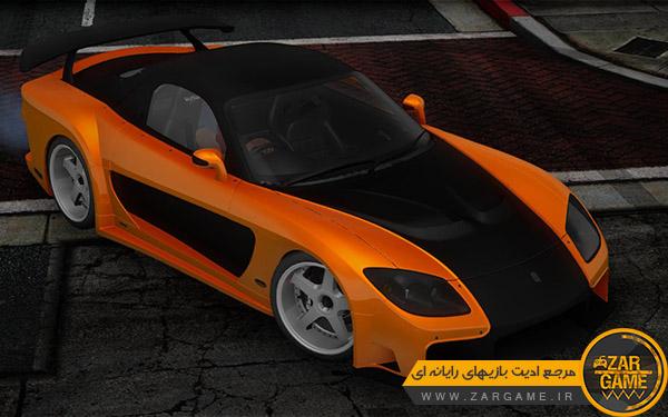 دانلود ماشین Mazda Rx7 Veilside برای بازی GTA San Andreas