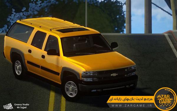 دانلود ماشین 2001 Chevrolet Suburban برای بازی GTA San Andreas