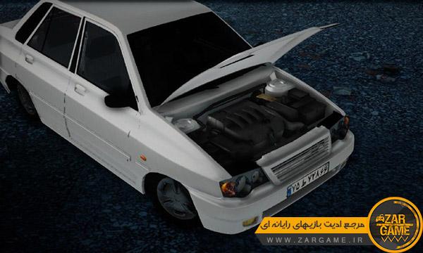 دانلود ماشین پراید 132 اسپورت ادیت Abolfazl برای بازی GTA San Andreas