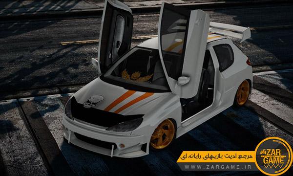 دانلود ماشین پژو 206 تیونینگ ادیت AMIRBND برای بازی GTA San Andreas