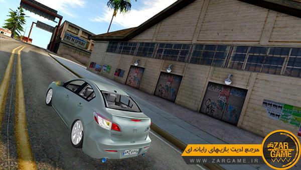 دانلود ماشین مزدا 3 سدان برای بازی GTA San Andreas